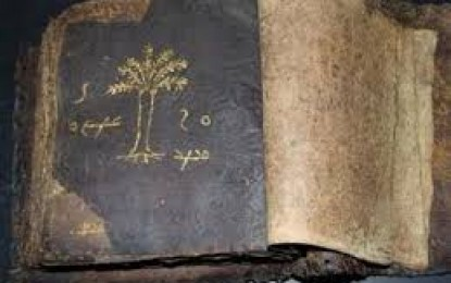 Dijual Seharga Rp2,2 Miliar Injil Berhantu ini