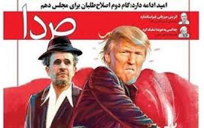 Donald Trump Warga Iran Samakan Dengan Ahmadinejad