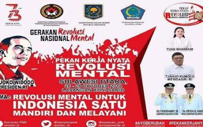 Aksi Nyata Revolusi Toilet Jadi Agenda PKN-Revmen 2018
