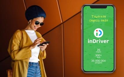 inDriver, Inovasi Terbaru Aplikasi Transportasi Online Hadir di Manado